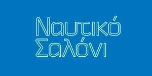 ATHENS BOAT SHOW Logo
